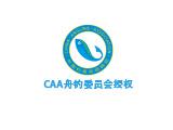 中国钓鱼运动协会